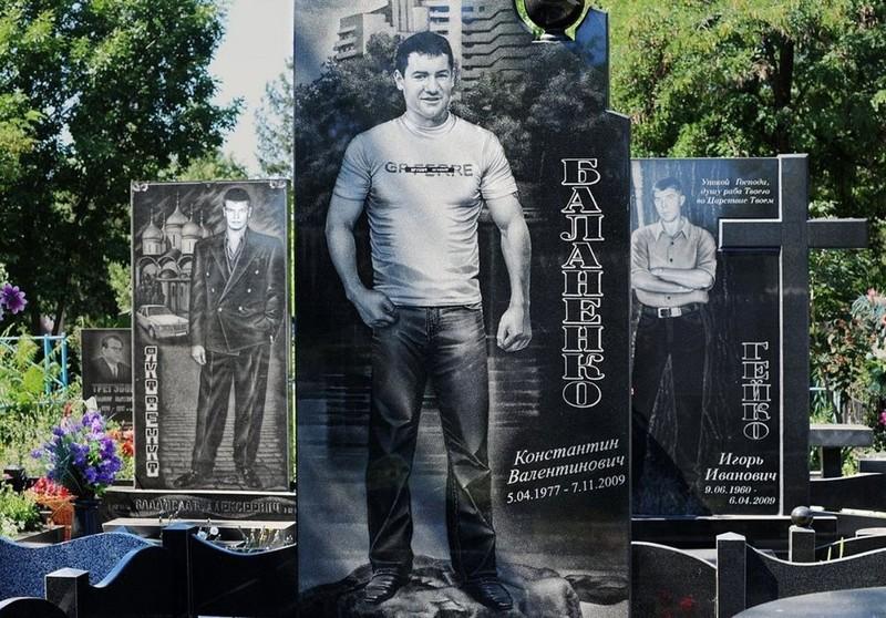 Памятник маме на кладбище фото надгробные памятники цена фото церковь