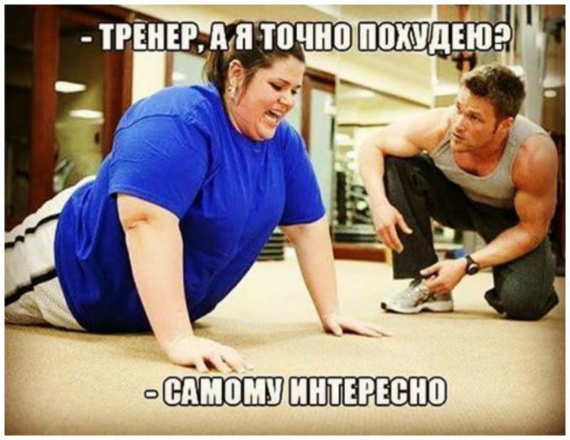 Упражнения для похудения в тренажерном зале для девушек