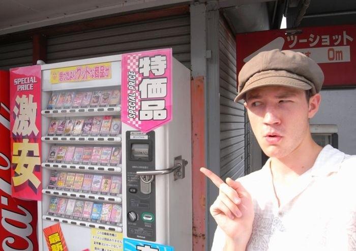 Магазин ношенного женского белья массажер nozomi 1