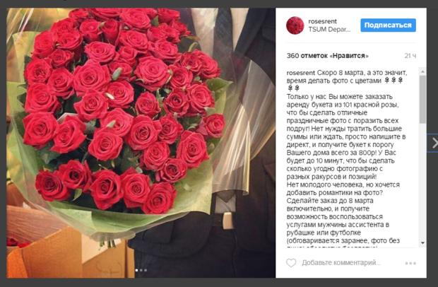 расчета ближайшее букет цветов на прокат Рак: совместимость
