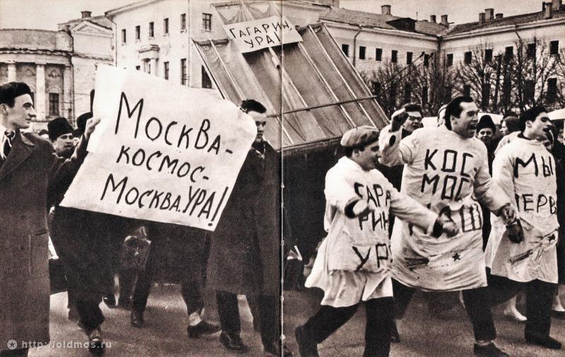 В этот день в космос полетел Гагарин гагарин, история, фото