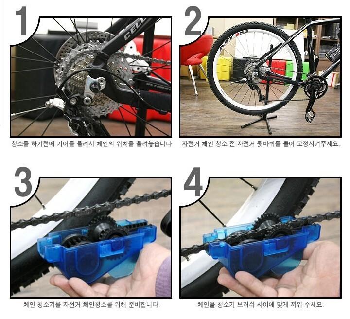 как очистить цепь на велосипеде начинается