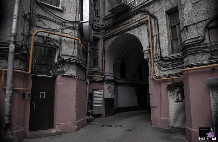 Геометрия фотоотчеты москва клубы барбадос знак этот