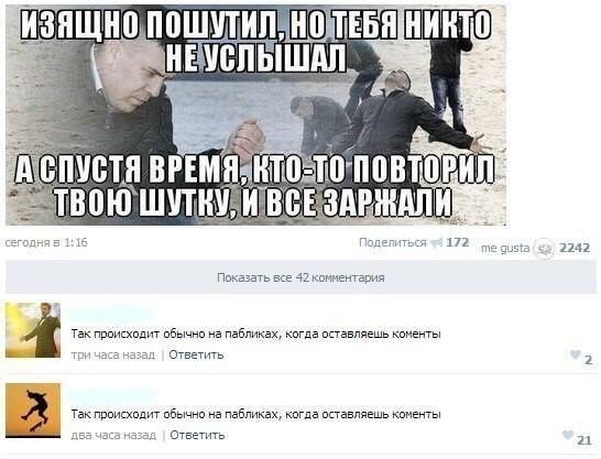 якими шутками в коментариях отвичати область, Нестеровский
