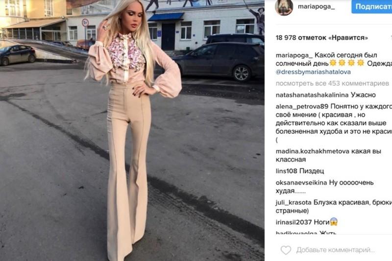 Порно фото худоба, русские актрисы в порнухе