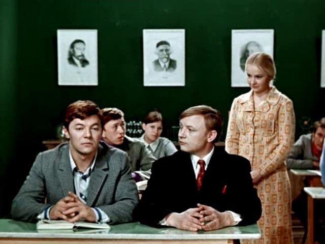 Большая перемена (1973) СССР, многосерийные фильмы
