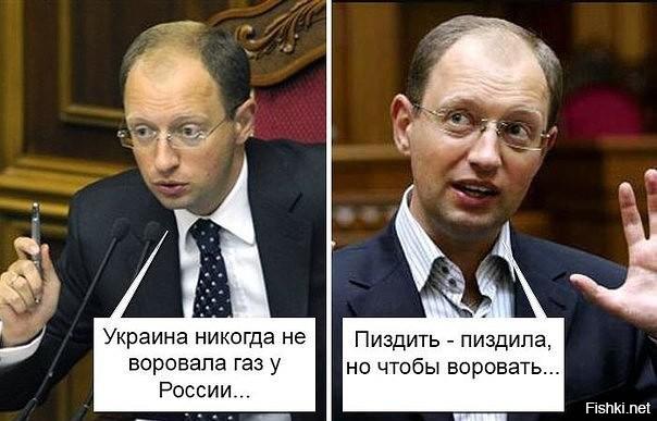 Украинский рок пиздишь