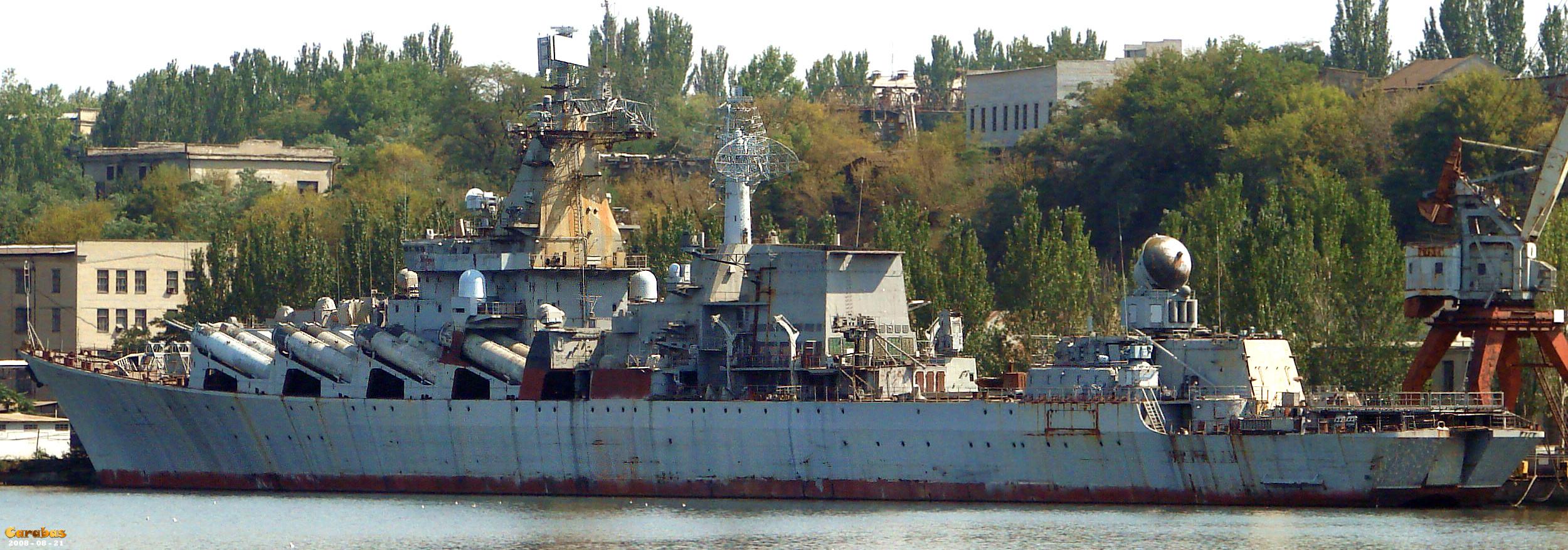 СБУ обвинила российские спецслужбы в попытке взорвать крейсер «Украина»