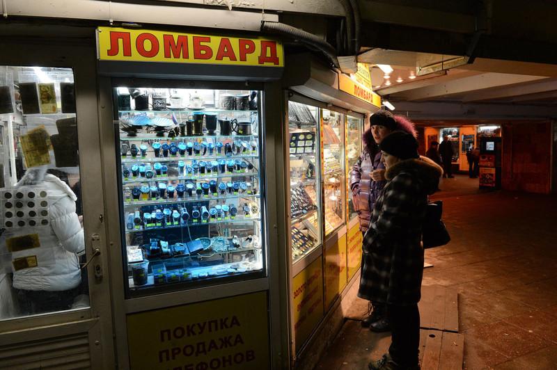 cc3e700993dc Айфон - это не только понты, но и 2-5 тысяч рублей в ломбарде