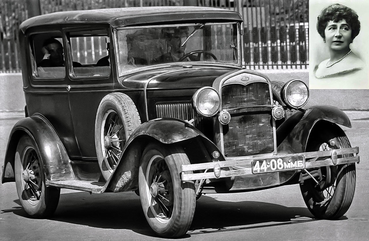 первые авто в ссср фото это