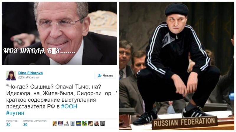 Россия организовала в ООН сеть агентов ФСБ, - Ельченко - Цензор.НЕТ 9550