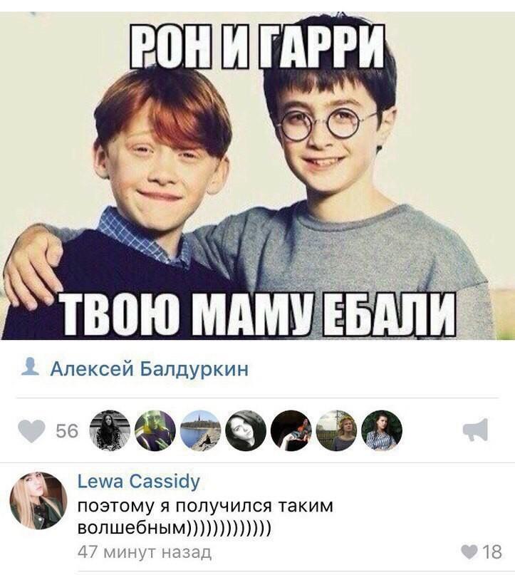 Твою Маму Я Ебал Твою Маму Я Ебу