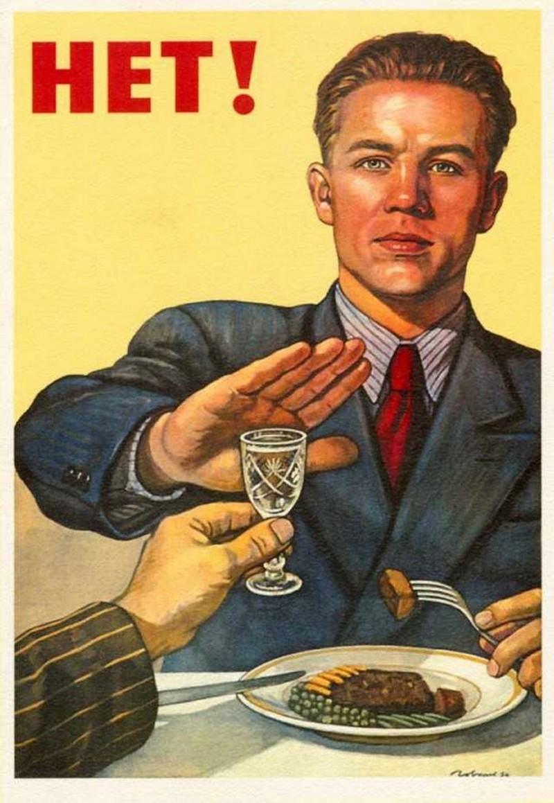 ролики алкоголиков про-14
