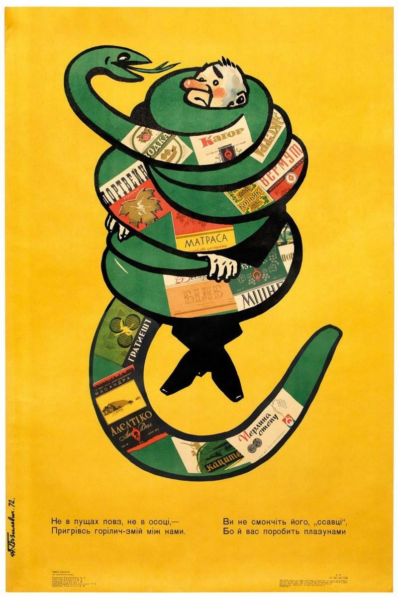 Картинки по запросу Алкоголизм плакаты СССР