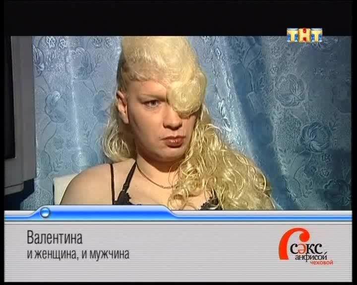 Анфиса Чехова позирует обнаженной