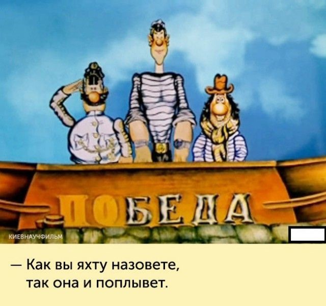 Мульти-пульти! СССР, детство, мультфильмы, ностальгия, фразы