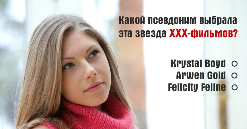 Fishki xxx фото