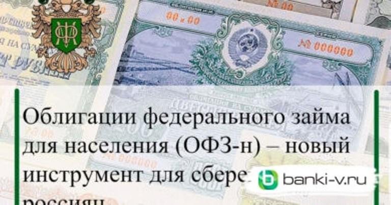 облигации трехпроцентного займа каспи банк алматы кредиты без залога