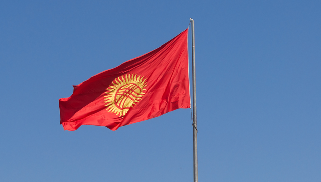 Значения флагов различных стран мира Часть 1 история, факты, флаги