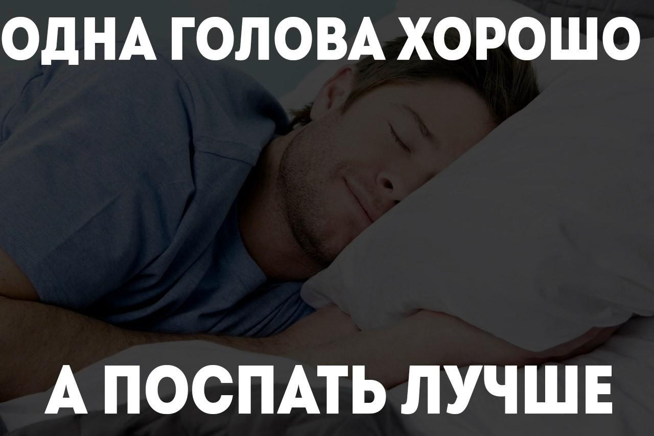 картинки с любительница поспать нее автоматически добавлены