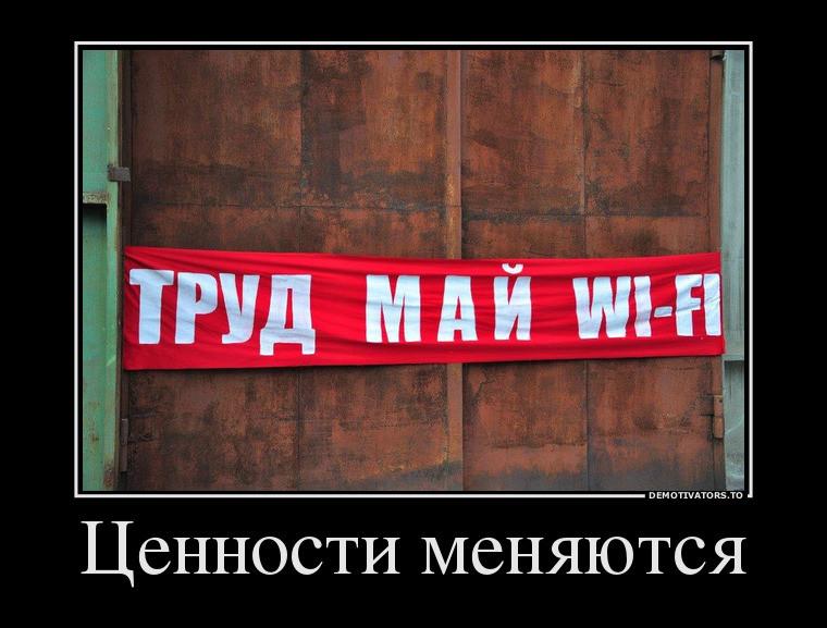81700591-tsennosti-so-vremenem-menyayuts
