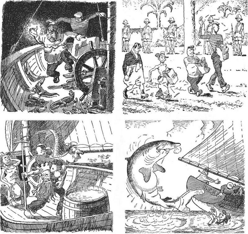 Картинки из книги приключения капитана