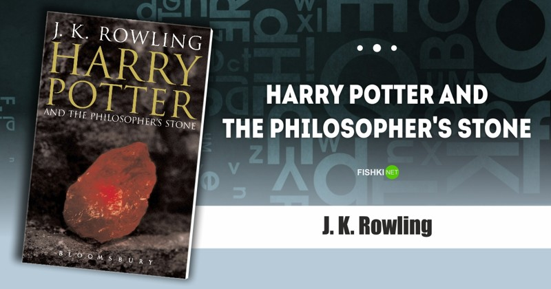 Harry Potter and the Philosopher`s Stone  J. K. Rowling