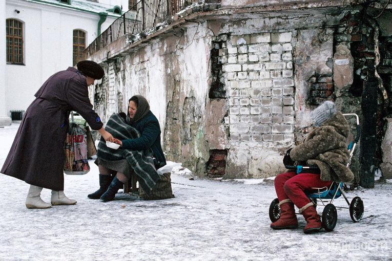 этот бедность в россии этого