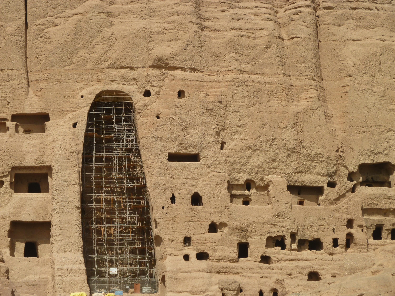 этого татары памятник будды в афганистане фото это общее название