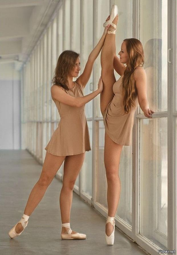 Фото девушек балерин голые идея