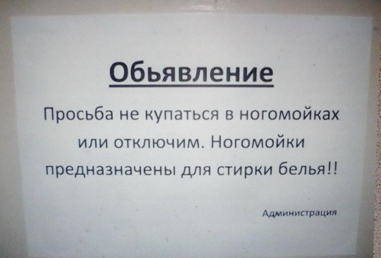 ГЛЯНУТЬ))) секс русский кастинг анал если будете
