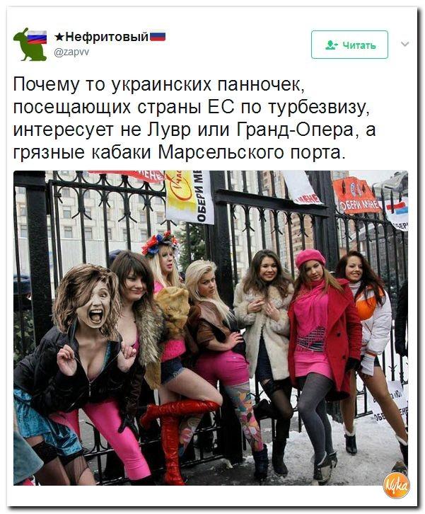 Проституток смотреть фото украинских