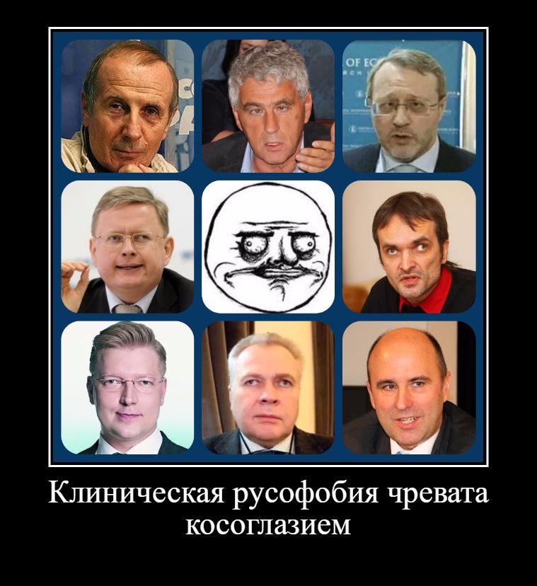 https://cdn.fishki.net/upload/post/2017/06/06/2308596/kosye-rusofoby.png