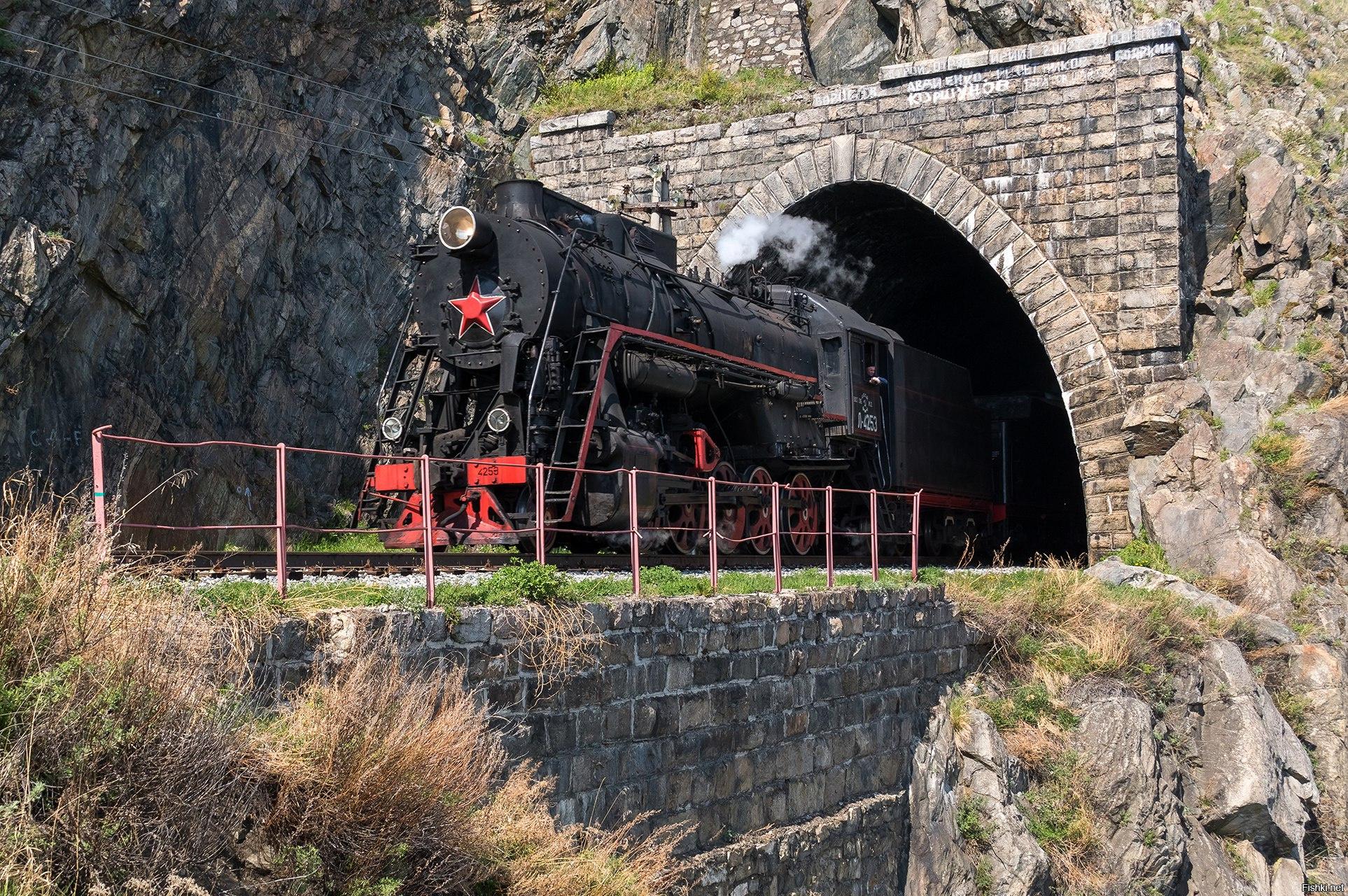 находящиеся кругобайкальская железная дорога картинки забывайте