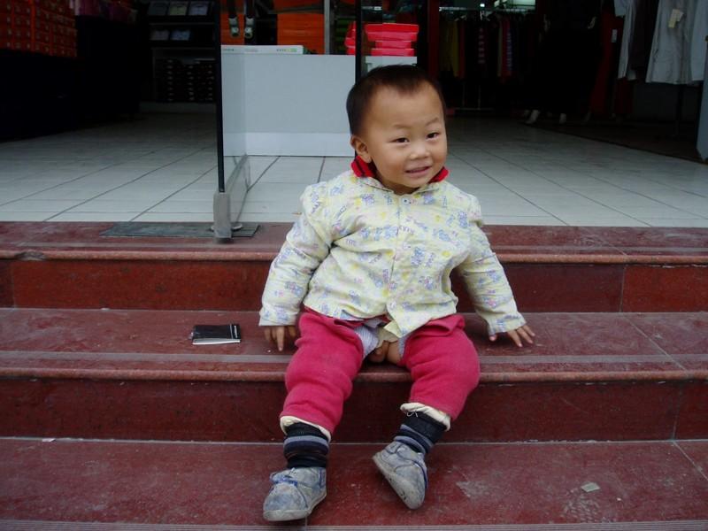 Штанишки с прорезью в мире, интересное, китай, люди, познавательное, правила, привычки