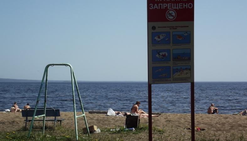 Петрозаводск купаться запрещено, пляжи россии, природа, россия, фото