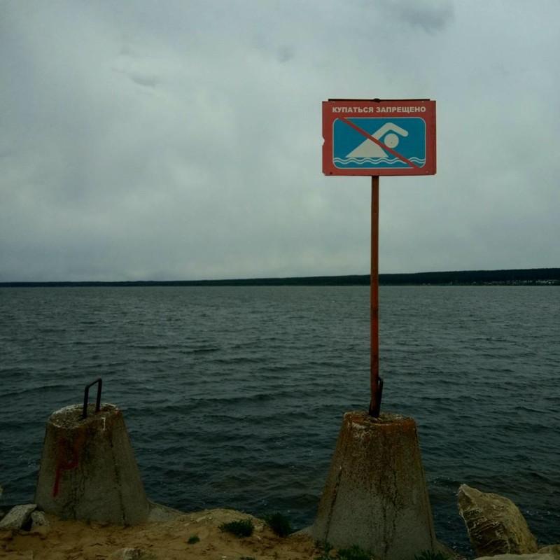 Апокалиптично! Здесь и не рискнешь искупаться (Набережные Челны) купаться запрещено, пляжи россии, природа, россия, фото