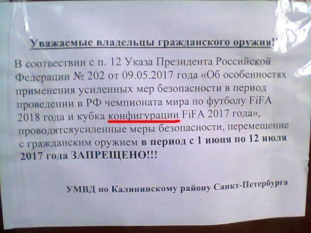 Долбаная автозамена! FIFA, confederations cup, russia 2017, Кубок Конфедераций, спорт, футбол
