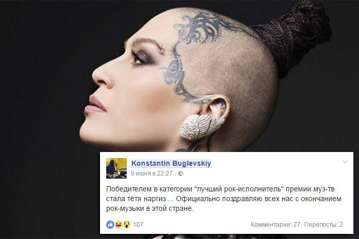 Наргиз закирова и константин продюсер