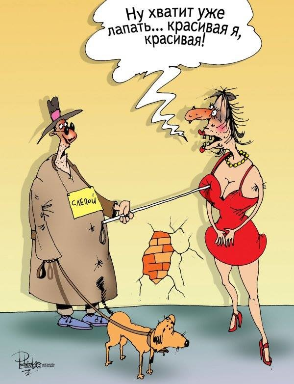 Прикол про проститутку проститутки медуниверситет