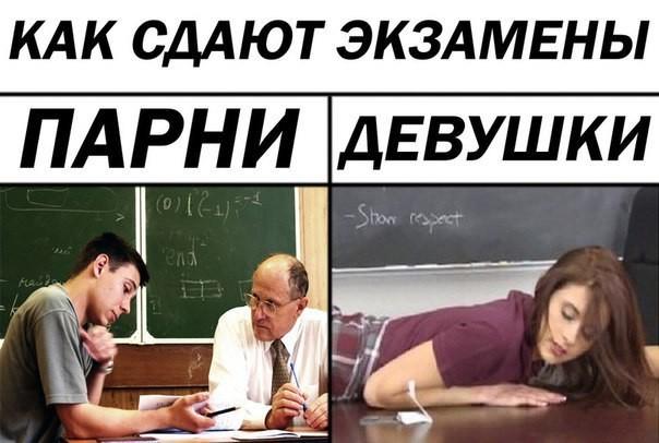 Экзамены проституток проститутки харовска