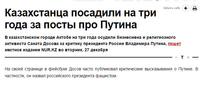 В России каждый день сажают на реальные сроки за картинки в соц сетях: за экстремизм и оскорбление чувств верующих — такое может случиться с каждым Tusgw4gs
