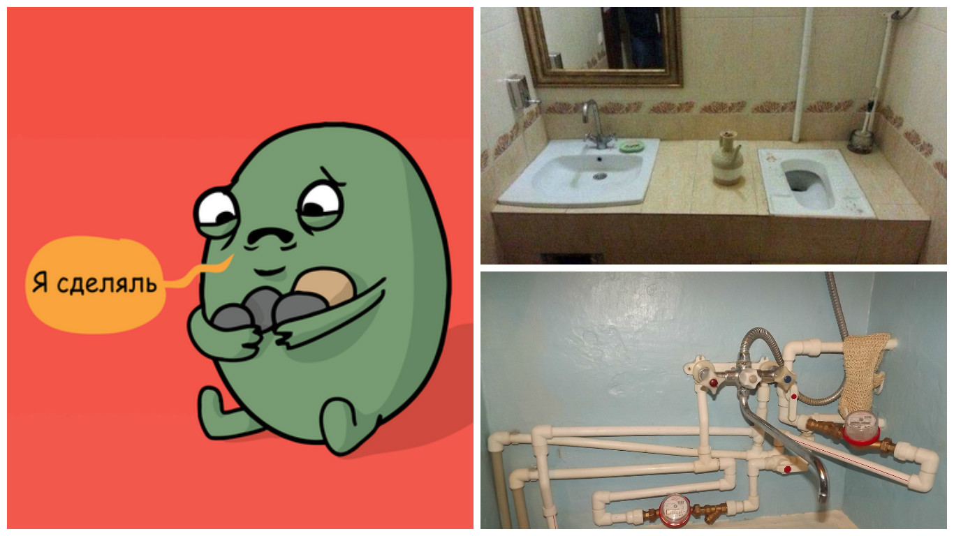 Ржачные картинки про ремонт квартиры