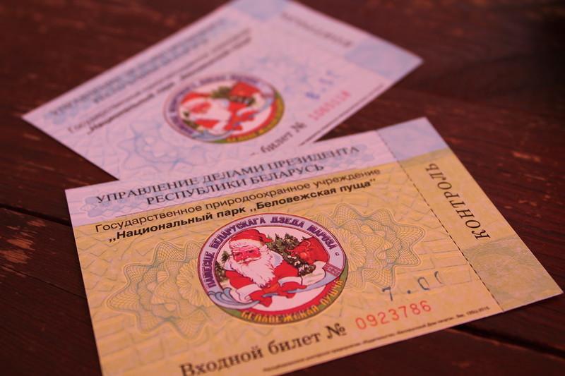 Беловежская пуща и Летний Дед Мороз дед мороз, путешествия, факты, фото