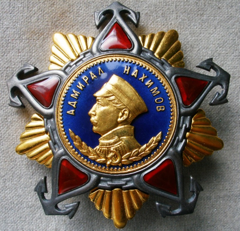 Орден Нахимова интересное, медали, ордена, россия