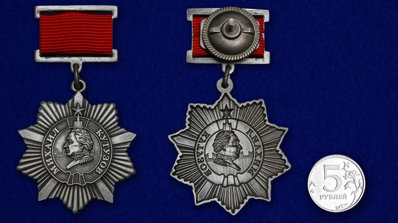 Орден Кутузова интересное, медали, ордена, россия