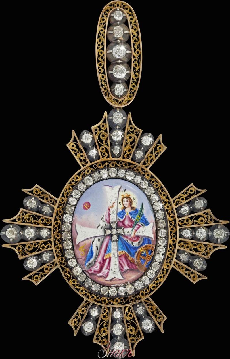 Орден Святой великомученицы Екатерины интересное, медали, ордена, россия