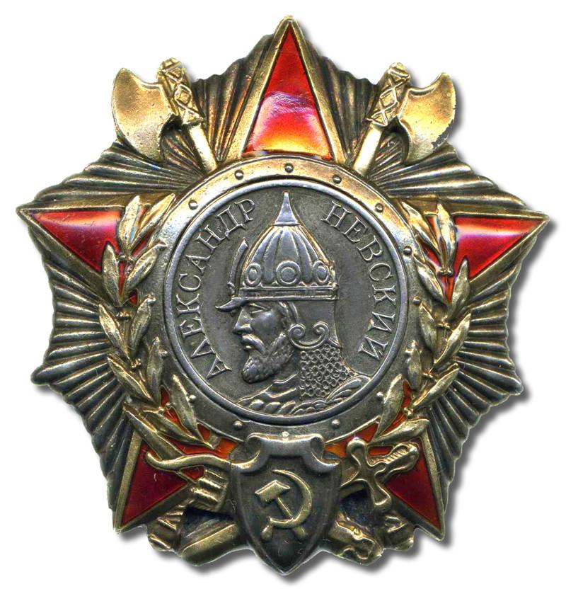 Орден Александра Невского интересное, медали, ордена, россия
