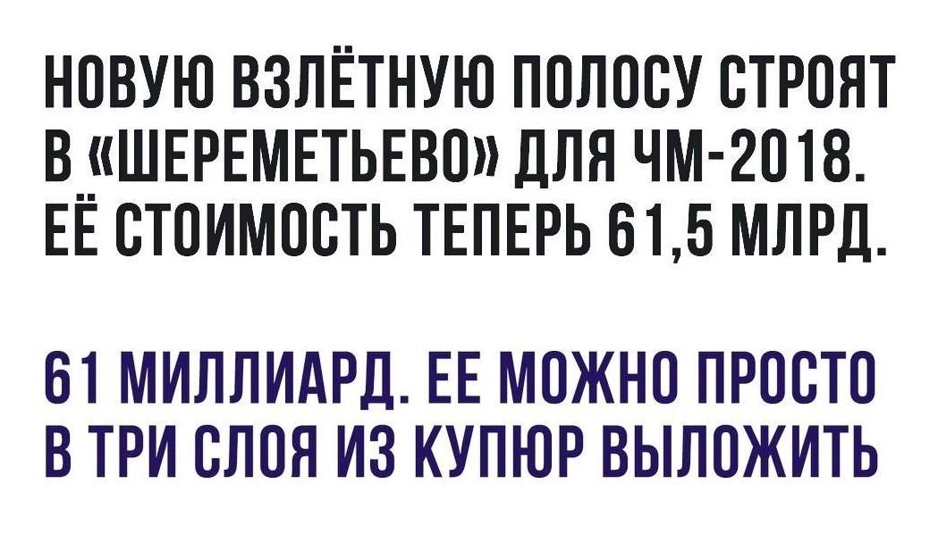 Тем временем продолжается подготовка к ЧМ-2018 FIFA, confederations cup, russia 2017, Зенит-Арена, Кубок Конфедераций, спорт, стадион, футбол