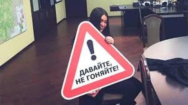 Суд подтвердил решение о бессрочном лишении водительских прав Мары Багдасарян Багдасарян, дтп, права, суд